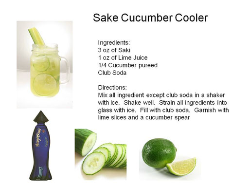perfect Luau drink Guava Lime Cooler it is like a breezy tradewind ...
